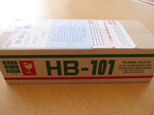 HB-101が到着