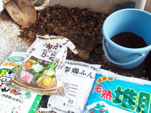 有機質の土に変える